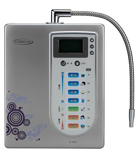 Chanson Violet Water Ionizer